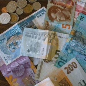 Compila il form ed acquista Indagini per recupero crediti