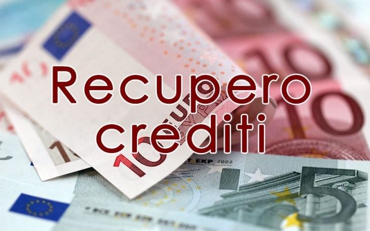 Read more about the article Indagini per Recupero Crediti